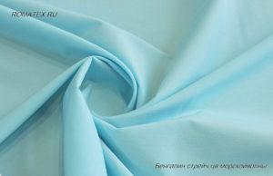 Ткань Стрейч  бенгалин цвет морской волны