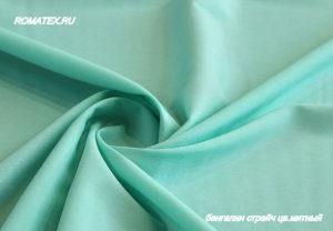 Ткань бенгалин цвет мятный