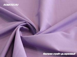 Ткань бенгалин цвет сиреневый