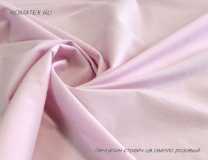 Ткань бенгалин цвет светло розовый