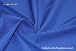 Ткань бенгалин цвет васильковый