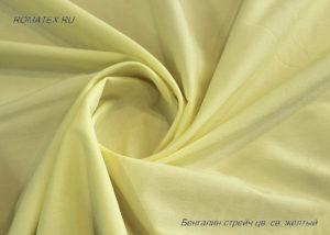 Ткань бенгалин цвет желтый