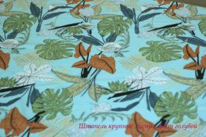 Ткань штапель крупные листья цвет голубой