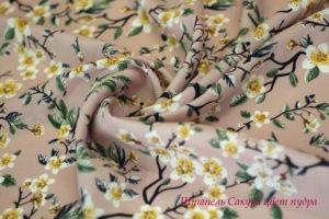 Ткань штапель сакура цвет пудра