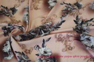 Ткань супер софт «цветы узоры» цвет розовый