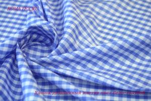 Ткань хлопок рубашечный клетка, бело-голубой