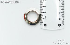 Люверс 16 мм цвет светлый никель (упаковка 10 шт)
