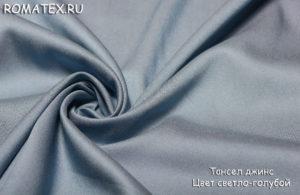 Ткань тансел джинс цвет светло голубой