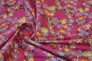 Ткань хлопок сатин цветы одуванчики цвет фуксия