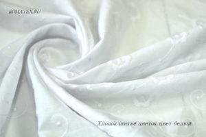 Ткань хлопок шитьё цветок цвет белый