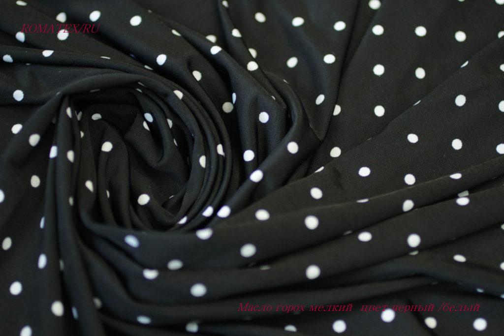 Ткань масло горох мелкий цвет черный