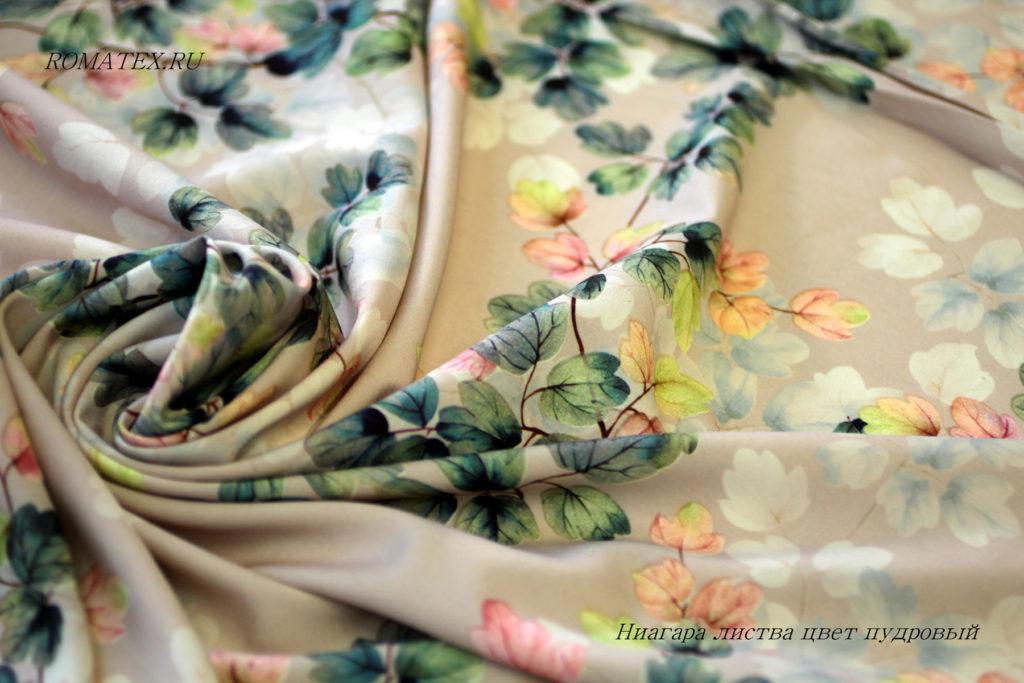 Ткань ниагара супер софт листва цвет пудровый