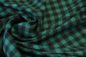 Ткань штапель клетка цвет зеленый/черный