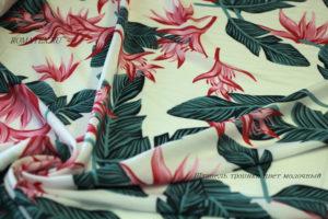 Ткань штапель тропики цвет молочный