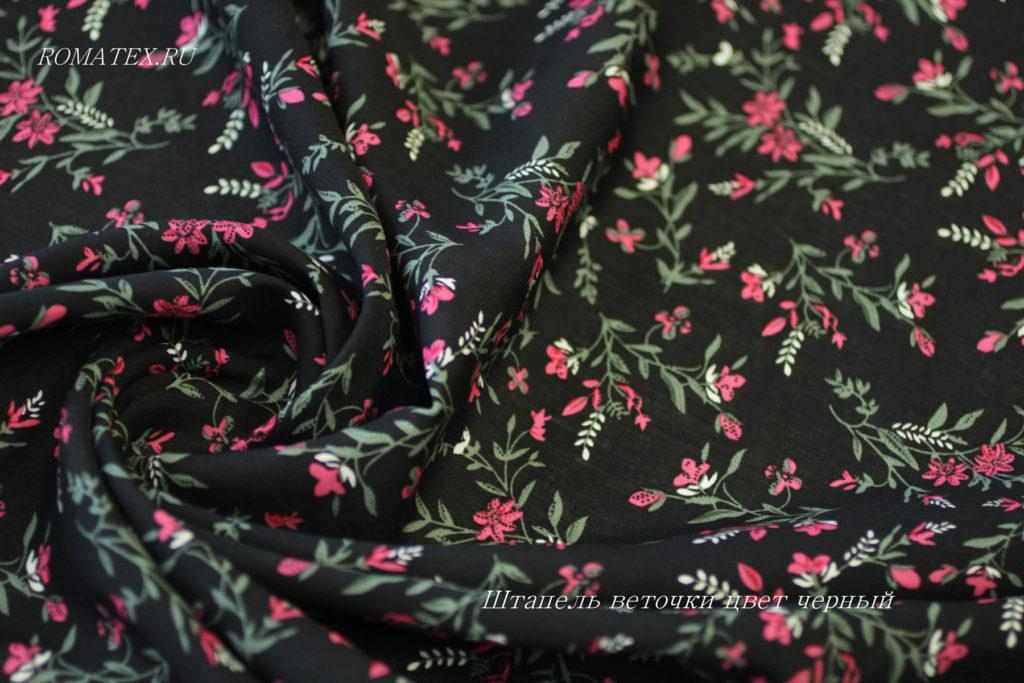 Ткань штапель веточки цвет черный