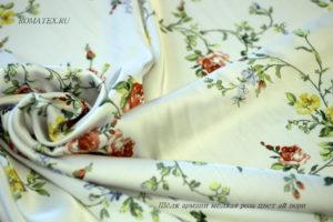 Ткань армани шелк мелкая роза цвет айвори