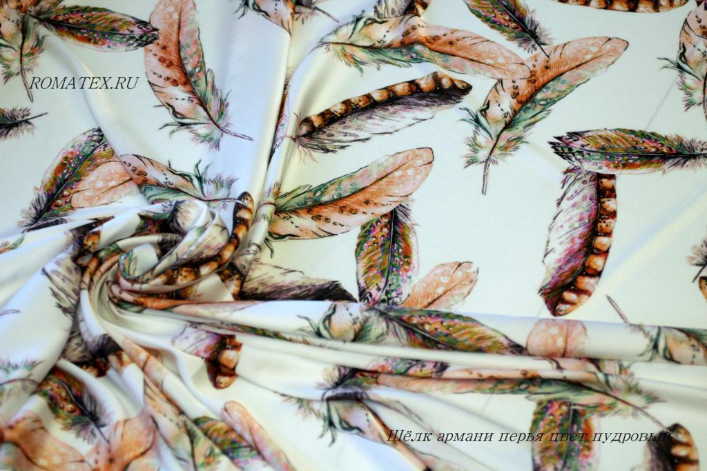 Ткань армани шелк перья цвет пудровый