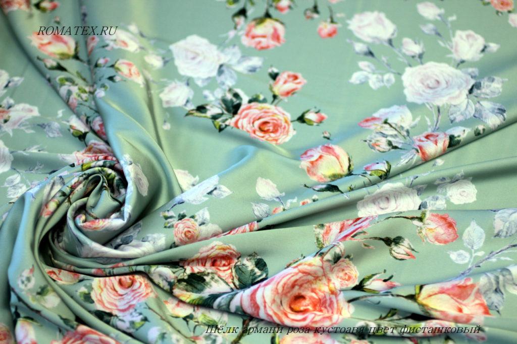 Ткань армани шелк роза кустовая цвет фисташковый