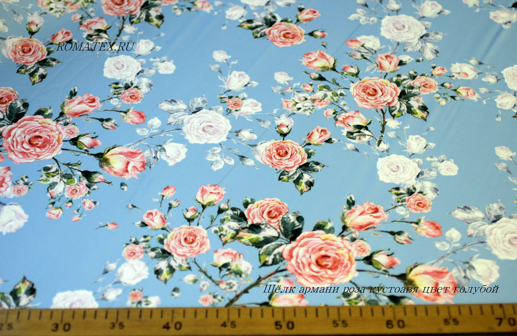 Армани шелк роза кустовая цвет голубой