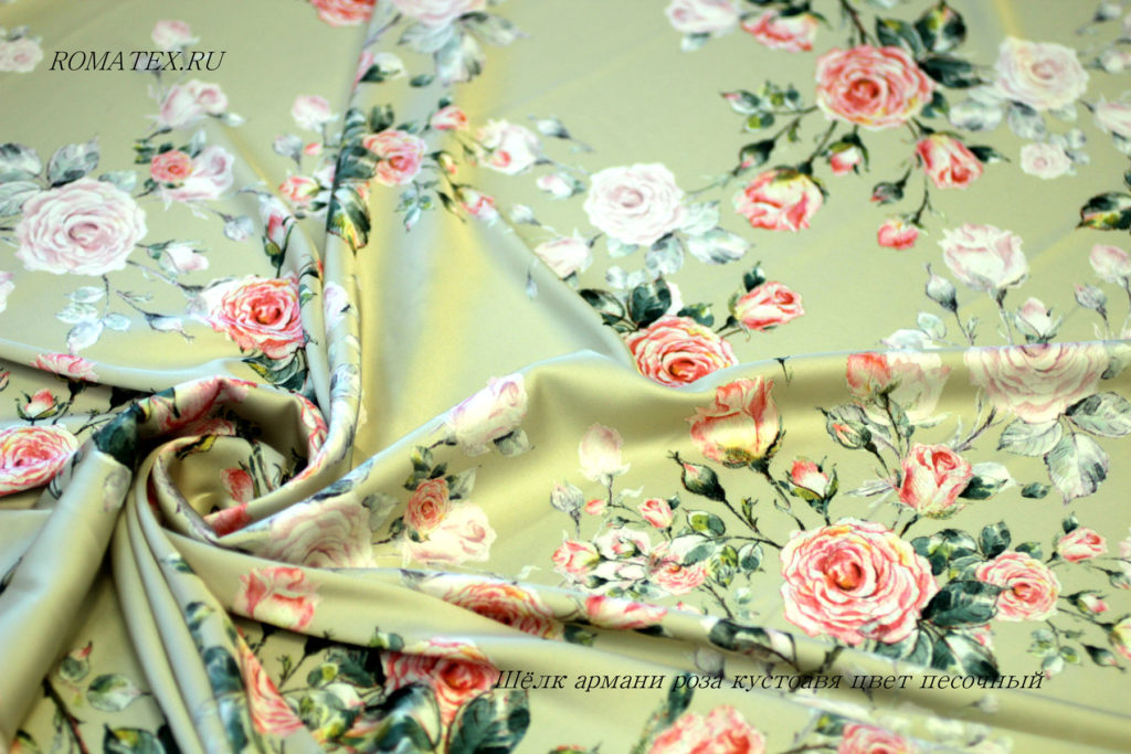 Ткань армани шелк роза кустовая цвет песочный