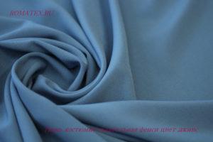 Ткань костюмно-плательная фенси цвет джинс