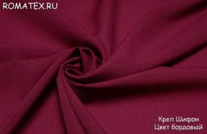 Ткань креп шифон цвет бордовый