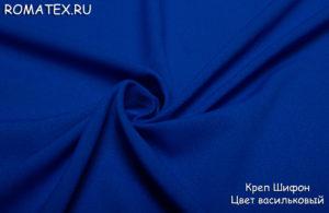Ткань плательный креп шифон цвет васильковый