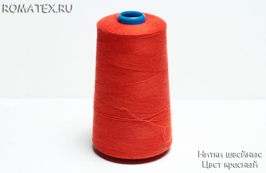 Толстые нитки 40/2, 488 красный
