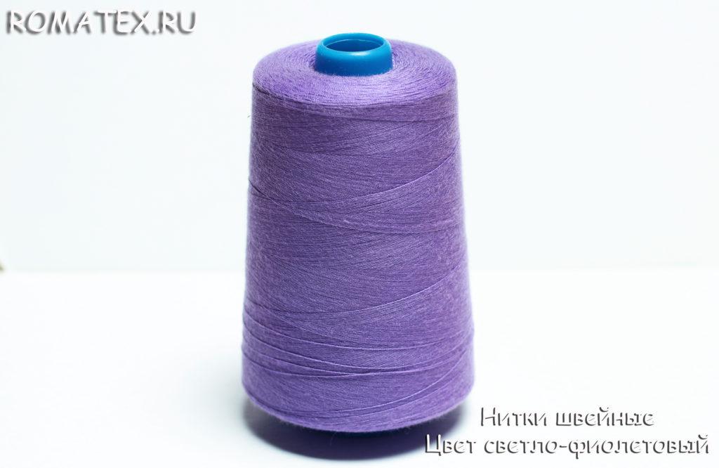 Толстые нитки 40/2, 405 светло фиолетовый