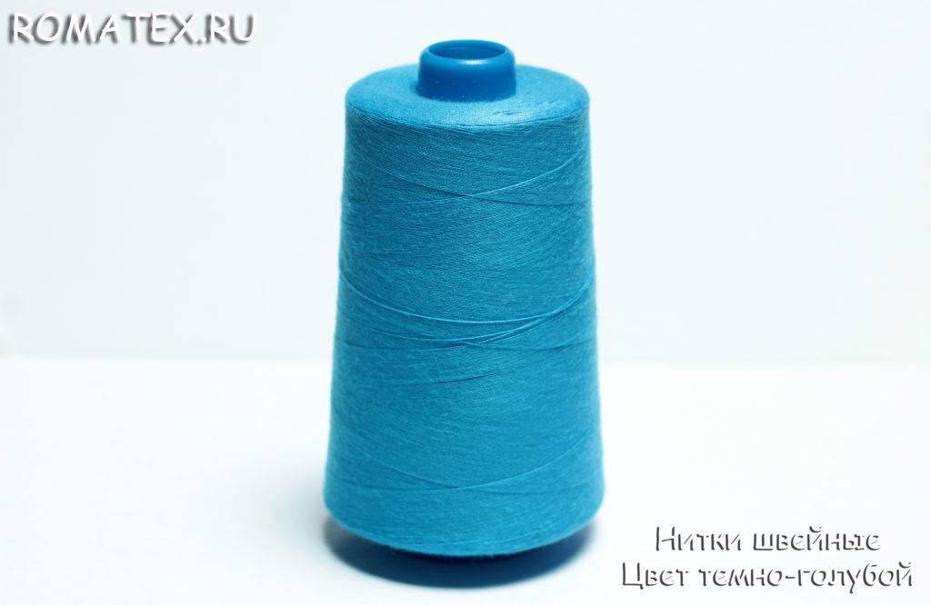 Толстые нитки 40/2, 589 темно голубой