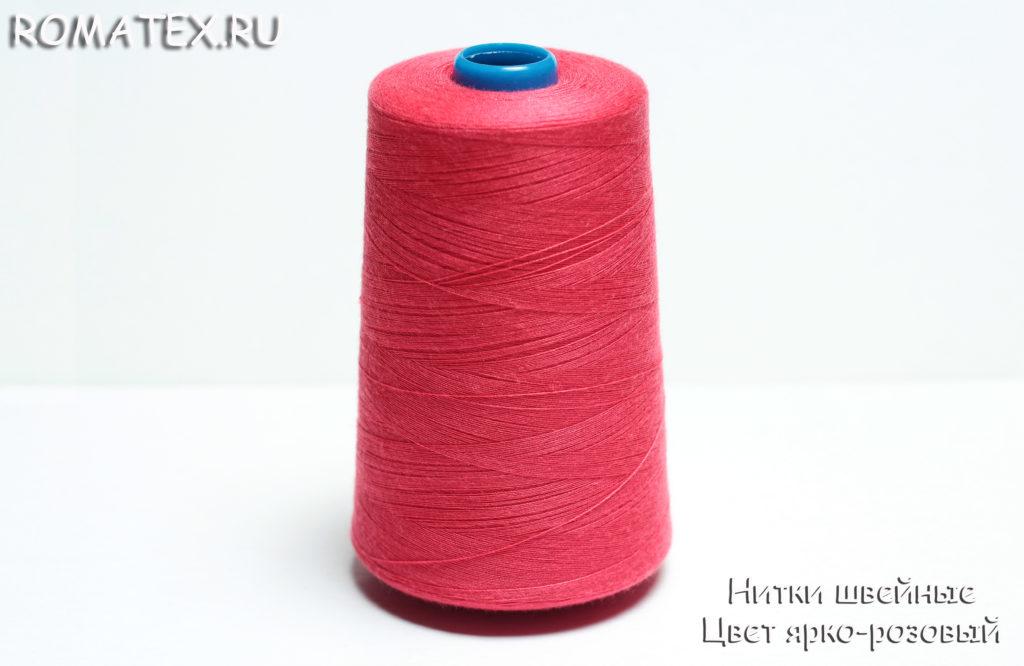 Толстые нитки 40/2, 552 ярко розовый