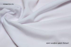 Ткань креп шифон цвет белый