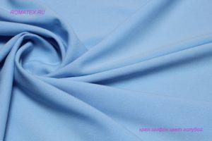 Ткань плательный креп шифон цвет голубой