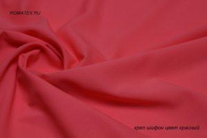 Ткань плательный креп шифон цвет красный