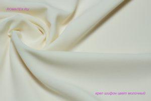 Ткань плательный креп шифон цвет молочный