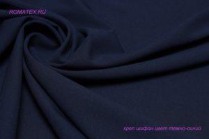 Ткань креп шифон цвет темно-синий