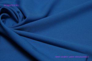 Ткань креп шифон цвет васильковый