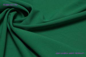 Ткань креп шифон цвет зеленый