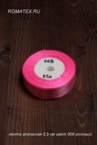 Атласная лента 25мм 008 розовая