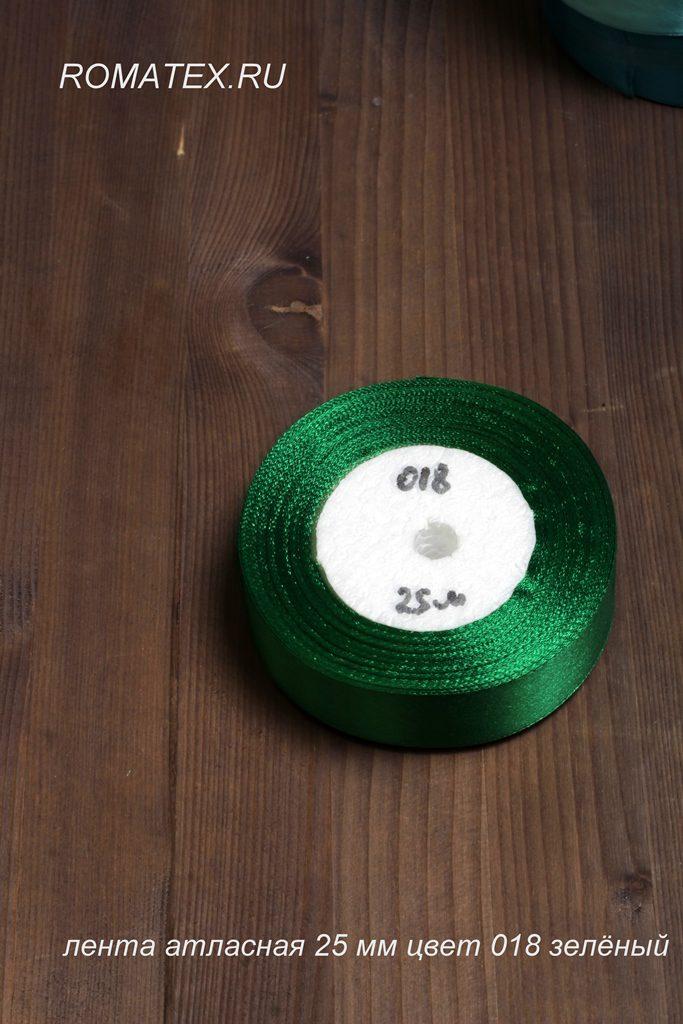 Атласная лента 25мм 018 зеленая