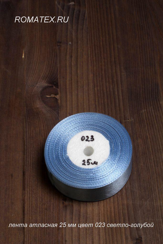 Атласная лента 25мм 023 светло-голубая