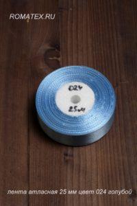 Ткань для пиджака атласная лента 25мм 024 голубая