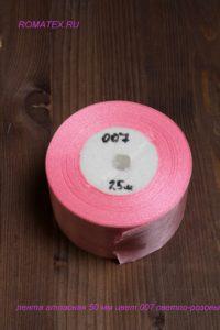 Лента атласная 50мм 007 светло-розовая