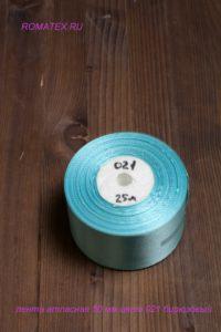 Лента атласная 50мм цвет 021 бирюзовый