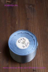 Лента атласная 50мм цвет 023 светло голубой