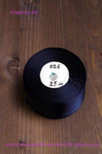 Лента атласная 50мм 026 темно-синяя