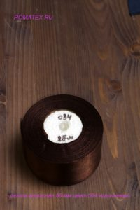 Лента атласная 50мм цвет 034 коричневый