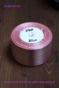 Ткань для купальника лента атласная 50мм цвет 040 пыльная роза
