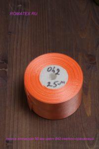Лента атласная 50мм цвет 042 светло оранжевый