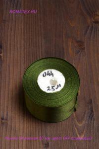 Лента атласная 50мм 044 оливковый